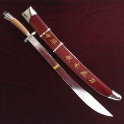 saber broadsword wushu 表演刀